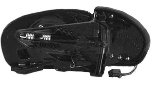 Body rear view mirror right